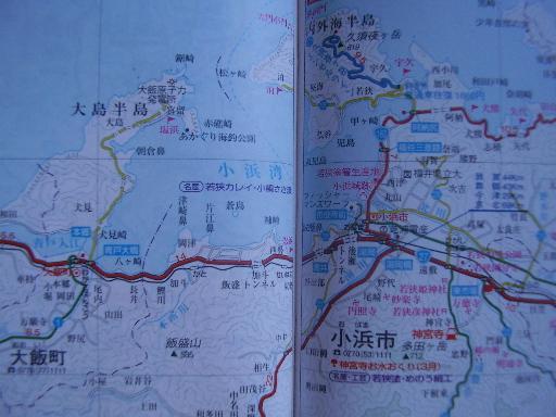 地図雑学19-1