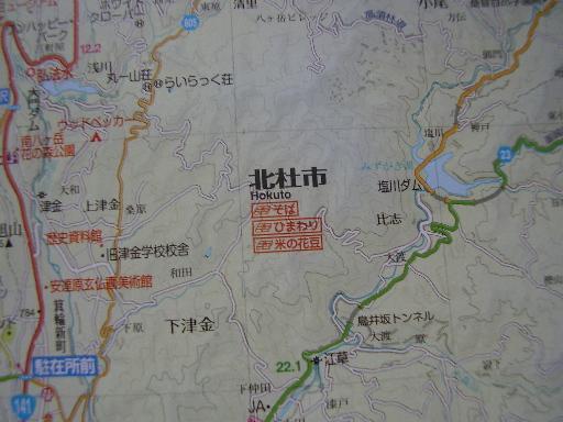 地図雑学20-4