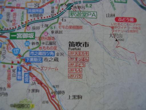 地図雑学20-5