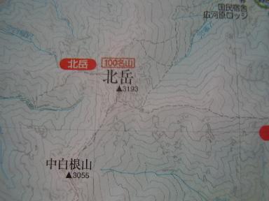 地図雑学20-3