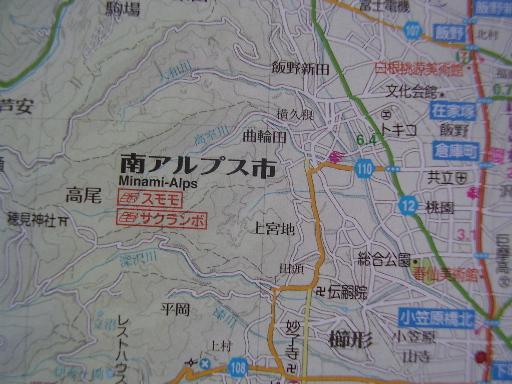 地図雑学20-2