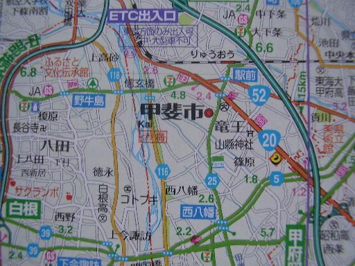 地図雑学20-6