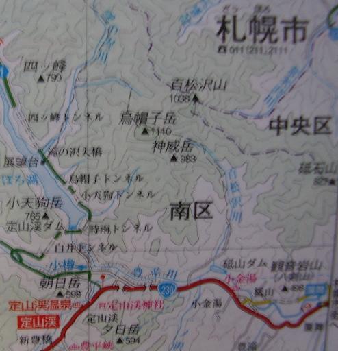 地図雑学21-1
