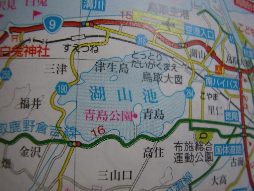 地図雑学22-1