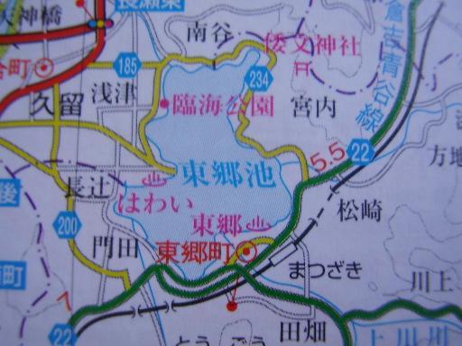 地図雑学22-2