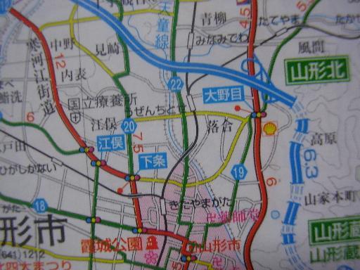 地図雑学23-1