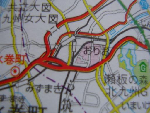 地図雑学24-3