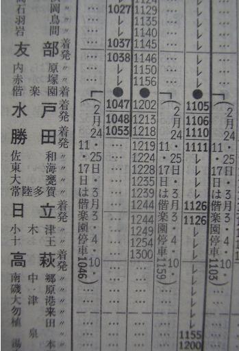 地図雑学25-2