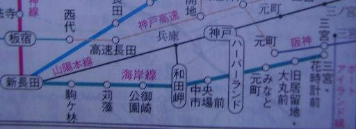 地図雑学28-6