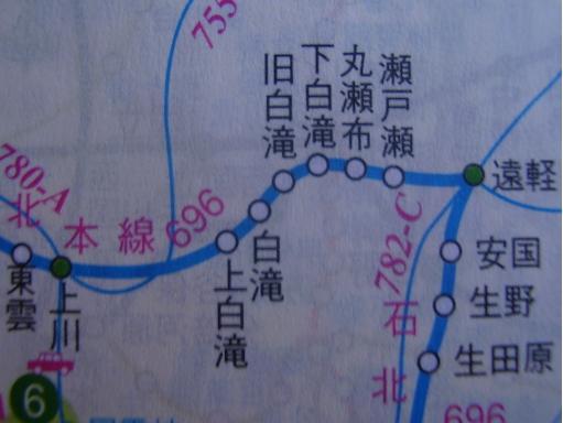 地図雑学28-5