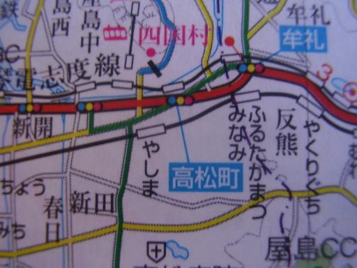 地図雑学28-1