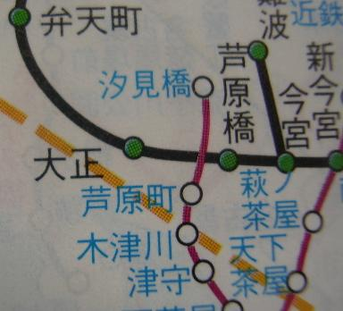 地図雑学29-4