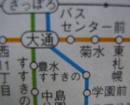 地図雑学31-1