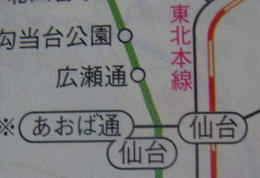 地図雑学31-2