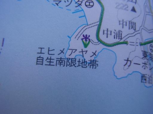 地図雑学34-2