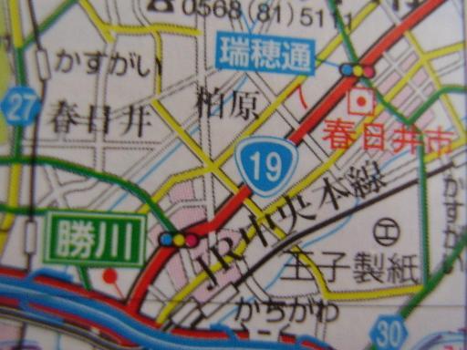 地図雑学35-1