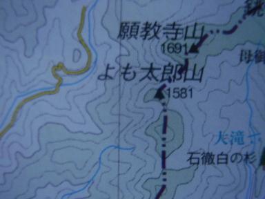 地図雑学36-3
