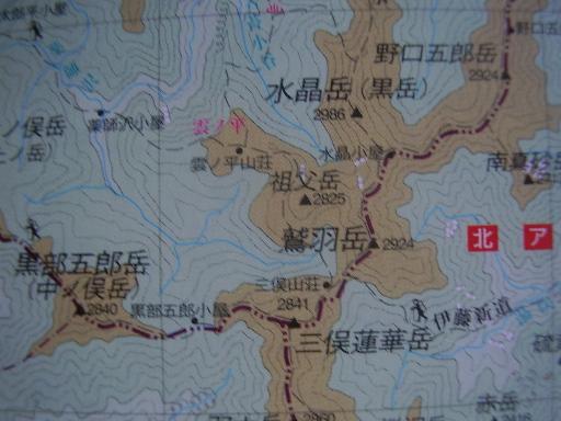 地図雑学36-2