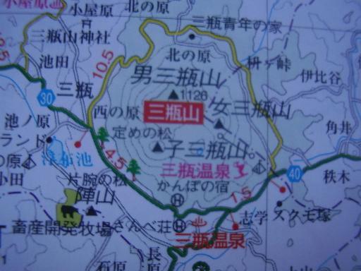 地図雑学36-1