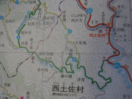 地図雑学37-2