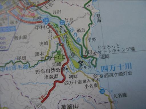 地図雑学37-3