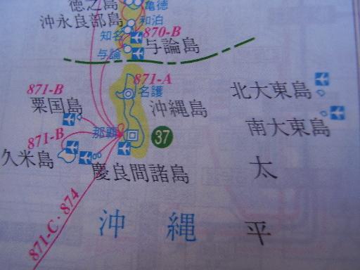 地図雑学38-1