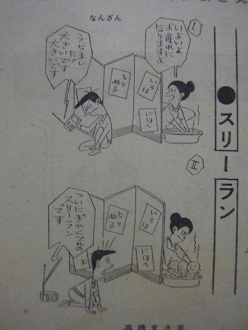 おやぢ29-2