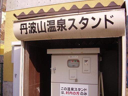 旅7-13
