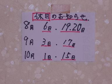 旅29-6