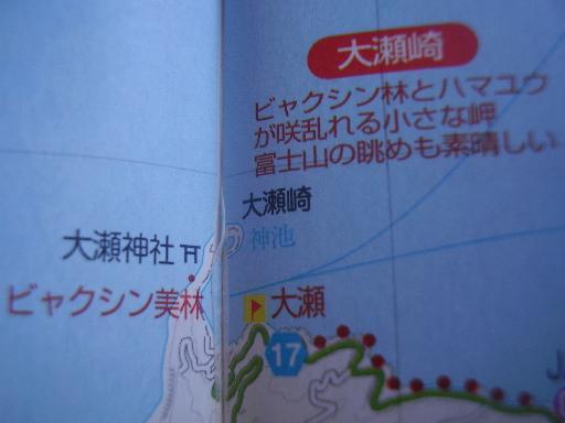 地図雑学39-4
