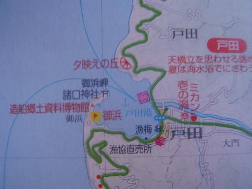 地図雑学39-3