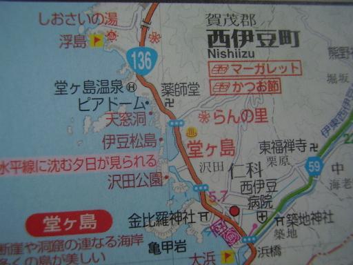地図雑学39-2