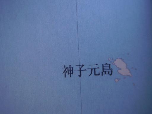 地図雑学39-9