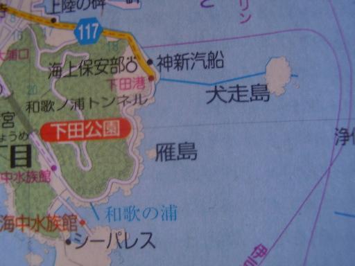 地図雑学39-8