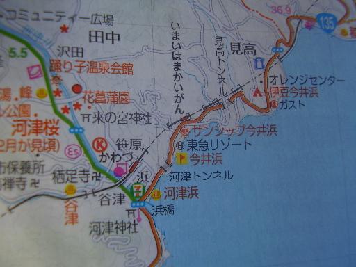 地図雑学39-7