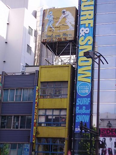 登山・街歩き14-8