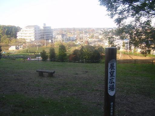 登山・街歩き17-17