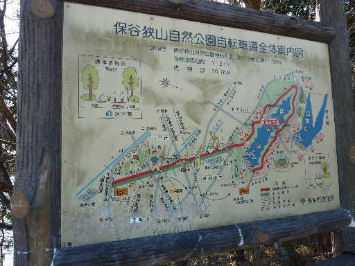 登山・街歩き60-12