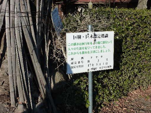 登山・街歩き63-18