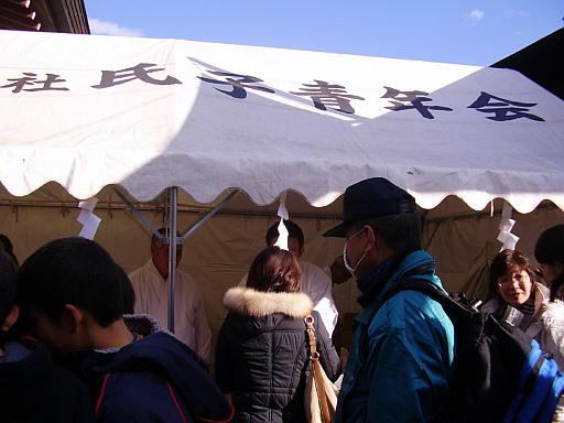 祭り・風物詩14-9