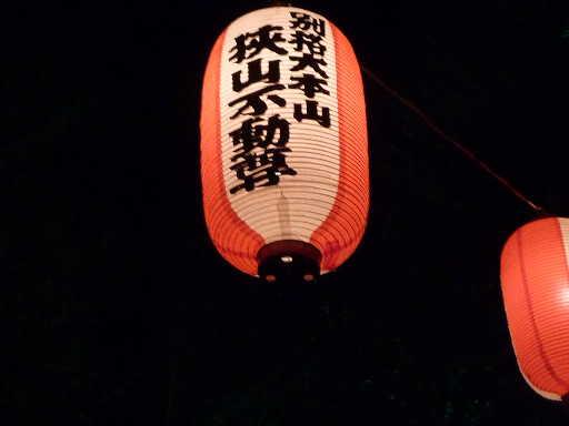 祭り風物詩52-7