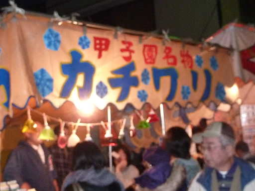 祭り風物詩58-2
