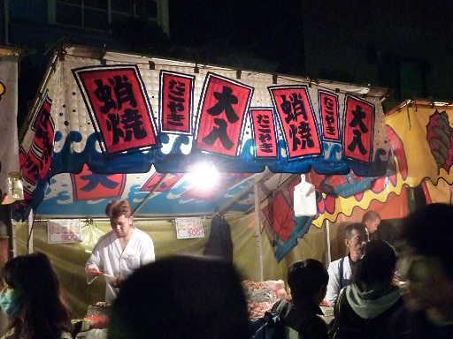祭り風物詩58-13
