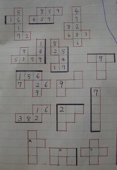 クイズ1-4