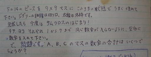 クイズ1-3