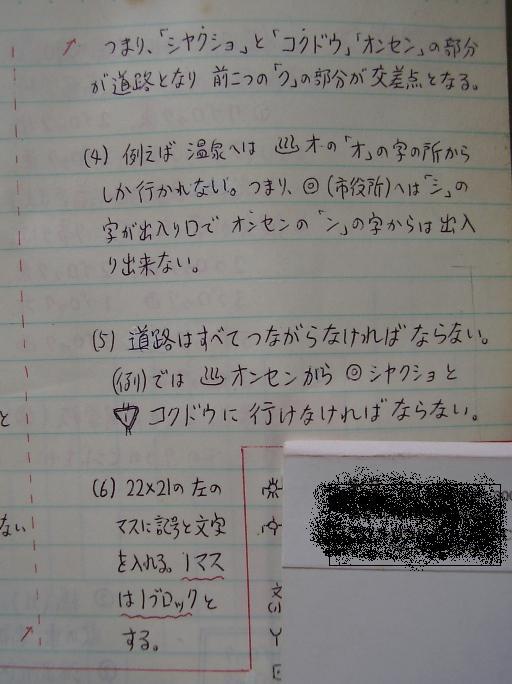クイズ9-3