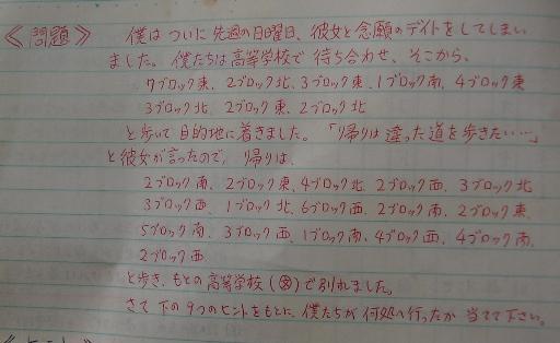 クイズ9-8