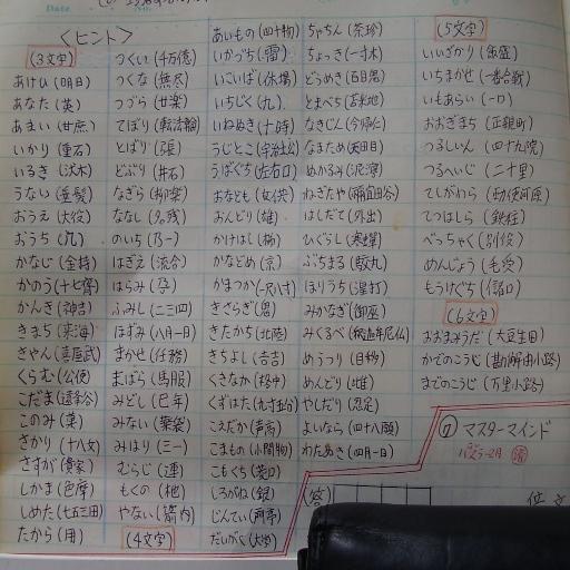 クイズ11-4