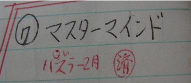 クイズ13-1