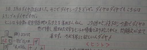 クイズ20-2